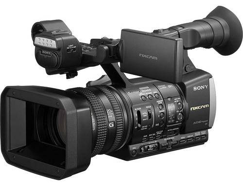 Máy quay chuyên nghiệp Sony HXR-NX3/1