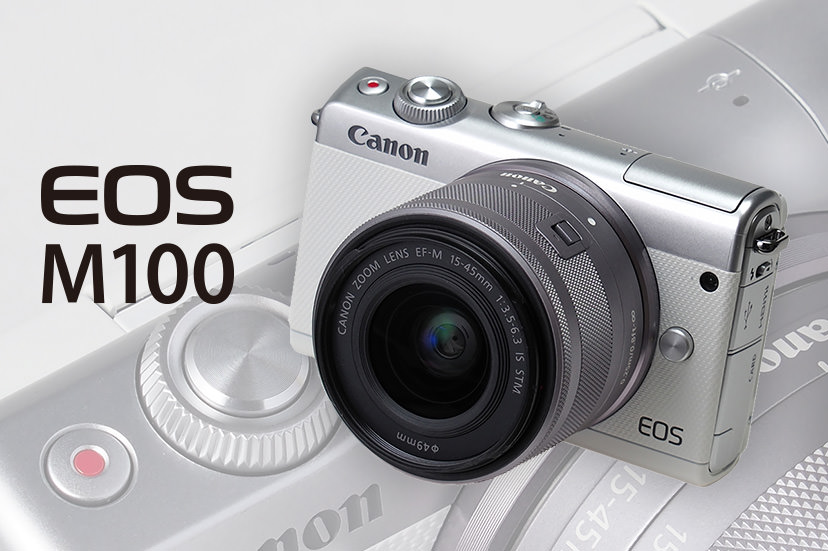 Canon EOS M100 kit 15-45mm STM-1