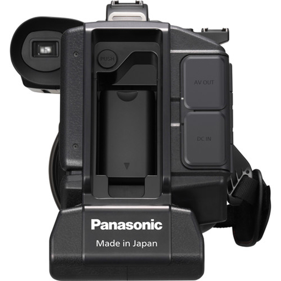 review panasonic HC-MDH3